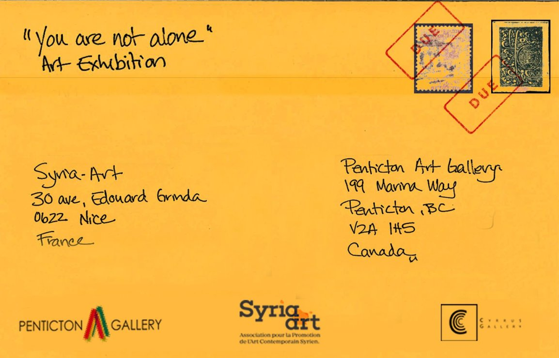 You Are Not Alone : Exposition Internationale de Mail Art